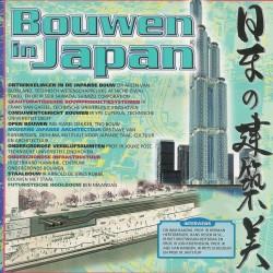 Boek Bouwen in Japan 001